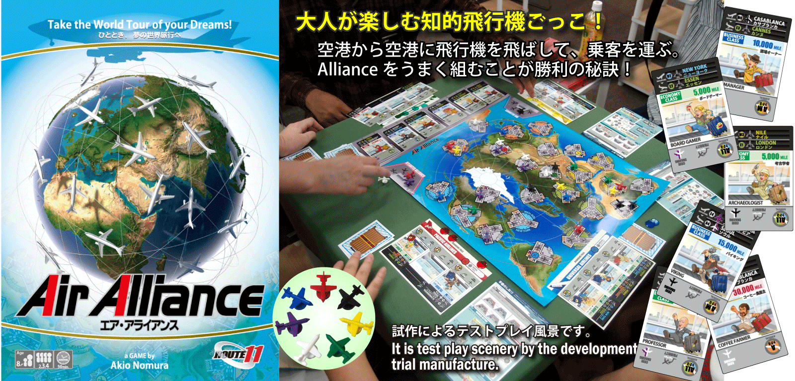 Air Alliance